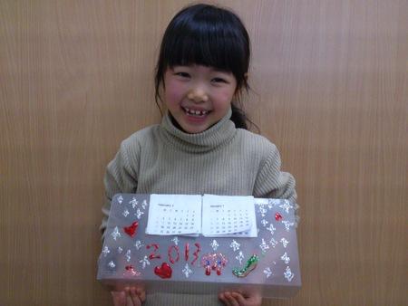 カレンダー作り☆宇治教室_f0215199_23501899.jpg