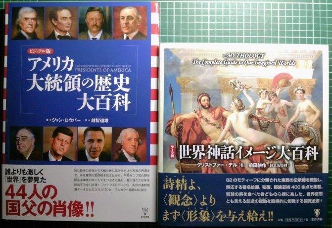 注目の近刊、新刊:『社会的なもののために』ナカニシヤ出版、ほか_a0018105_23305392.jpg