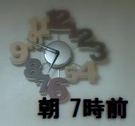 b0226221_7513870.jpg