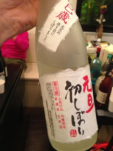 ありがとう&☆最近のアレコレ〜☆_c0187025_17285678.jpg
