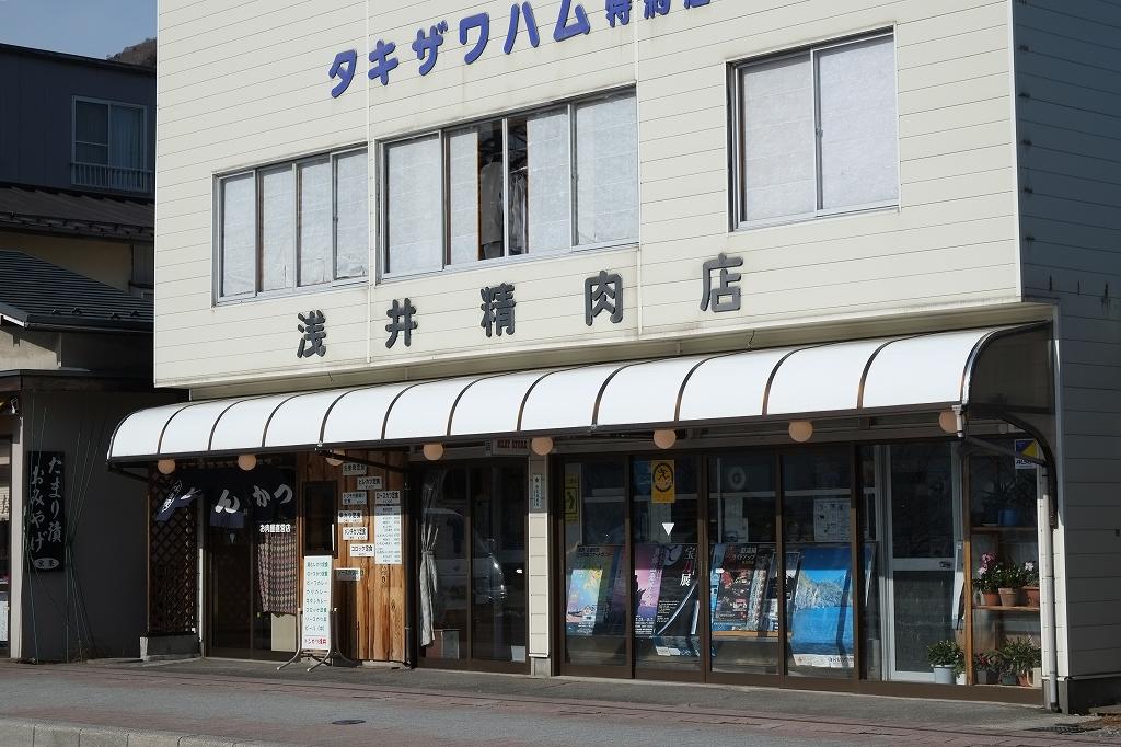 メガソースかつ丼_f0050534_11512786.jpg
