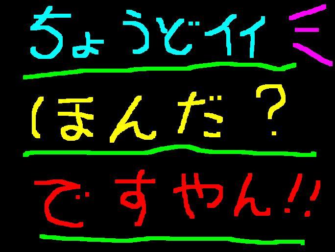 f0056935_106054.jpg