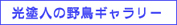 f0160440_182528.jpg