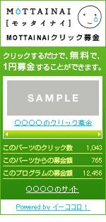 c0235348_9185345.jpg