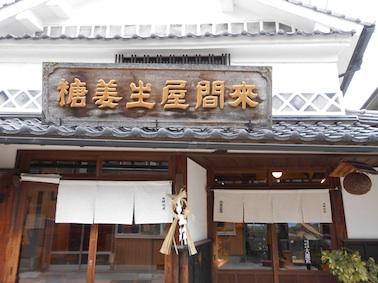 島根の旅_c0224253_22571615.jpg