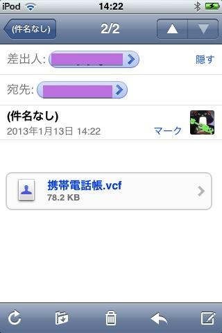 b0056758_794639.jpg