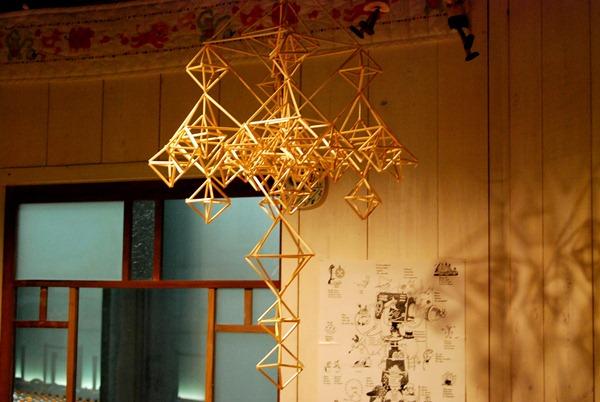 楽しみにしていた「フィンランドのくらしとデザイン」展へ。_b0165872_20353673.jpg