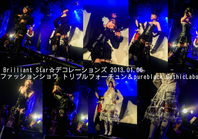 1月6日「Brilliant Star☆デコレーションズ Vol.1」ゆるれぽ①_d0155379_18234451.jpg