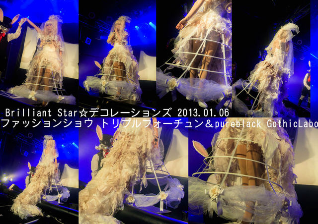 1月6日「Brilliant Star☆デコレーションズ Vol.1」ゆるれぽ①_d0155379_18252747.jpg