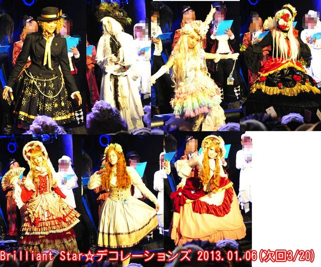1月6日「Brilliant Star☆デコレーションズ Vol.1」ゆるれぽ①_d0155379_1826015.jpg