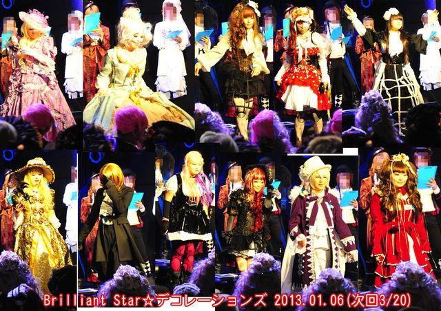 1月6日「Brilliant Star☆デコレーションズ Vol.1」ゆるれぽ①_d0155379_18263518.jpg