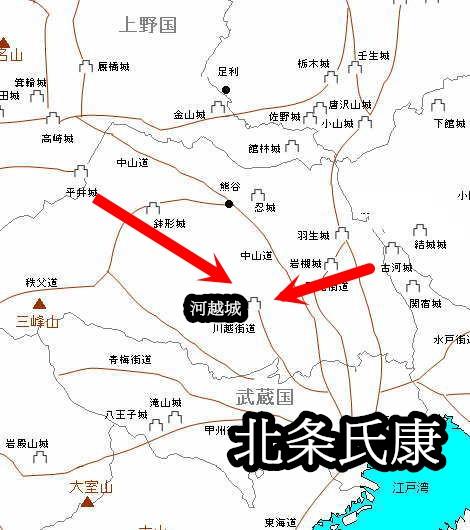 1546 河越城戰役_e0040579_22484777.jpg