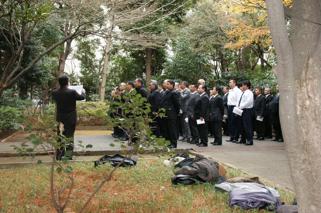十二月廿三日 巣鴨刑務所跡 追悼式 於サンシヤイン東池袋中央公園_a0165993_14291168.jpg