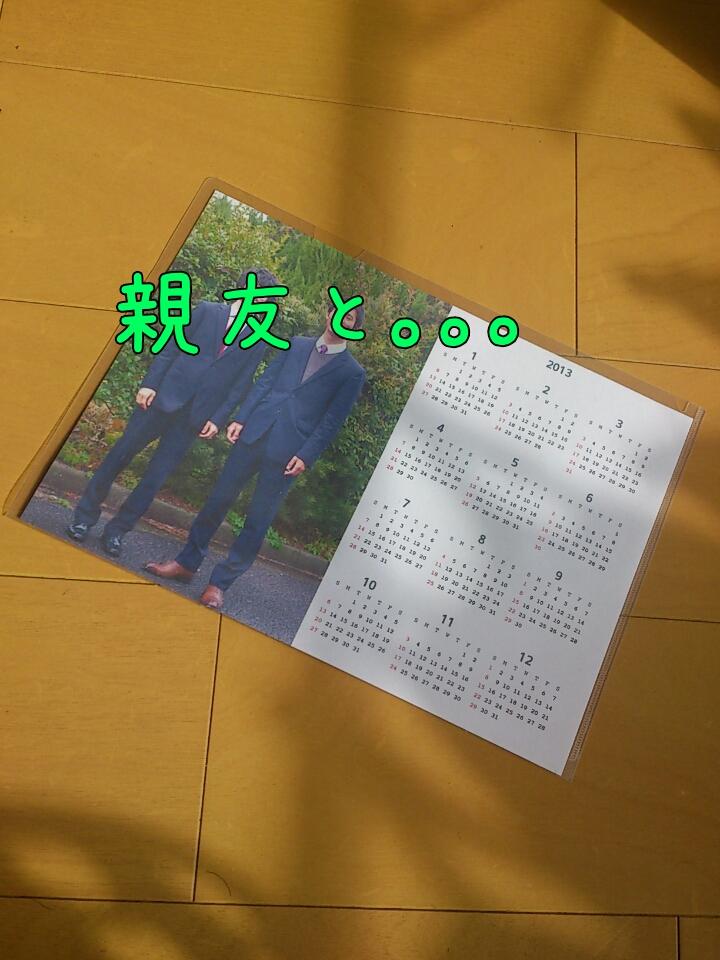 b0118793_16354512.jpg