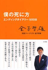 b0114798_1602440.jpg