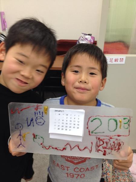 カレンダー作り〜東香里教室_f0215199_165845100.jpg
