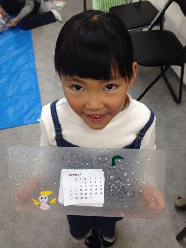 カレンダー作り〜東香里教室_f0215199_17201226.jpg