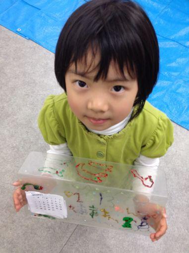 カレンダー作り〜東香里教室_f0215199_17201383.jpg