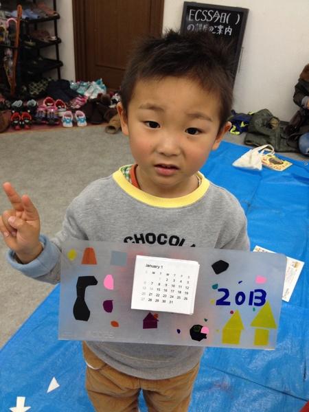 カレンダー作り〜東香里教室_f0215199_1721891.jpg