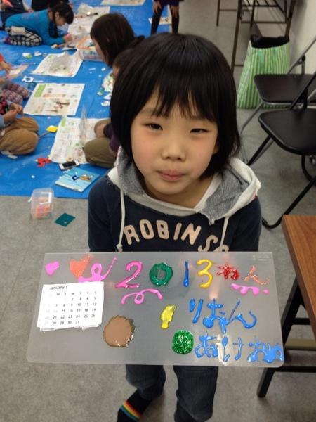 カレンダー作り〜東香里教室_f0215199_174513.jpg