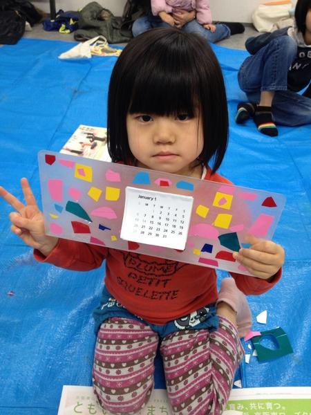カレンダー作り〜東香里教室_f0215199_1764885.jpg