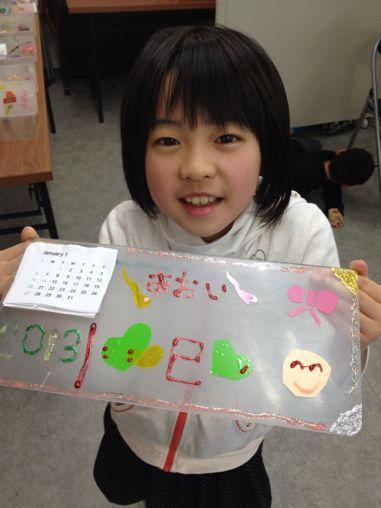カレンダー作り〜東香里教室_f0215199_21295322.jpg