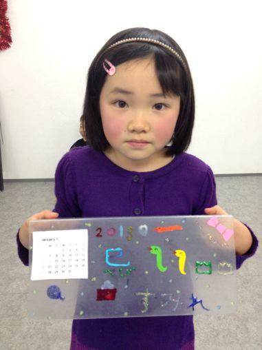 カレンダー作り〜東香里教室_f0215199_2129545.jpg