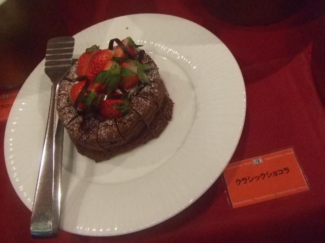 パレスホテル大宮 パルテール チョコレートスイーツブッフェ_f0076001_23261540.jpg