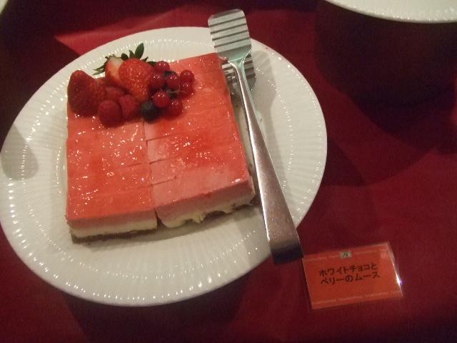 パレスホテル大宮 パルテール チョコレートスイーツブッフェ_f0076001_23295032.jpg