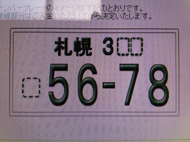 b0127002_1948312.jpg