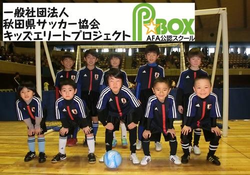 2013.1.15 じゅんコーチ☆日記_e0127003_23292731.jpg