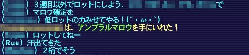b0082004_1656643.jpg