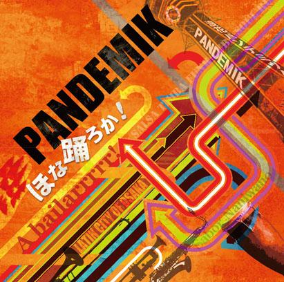 PANDEMIK「ほな踊ろか!~A Bailarrrrr!」関西弁対訳付き!_e0193905_144219.jpg