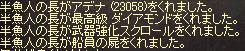 d0021312_3403225.jpg