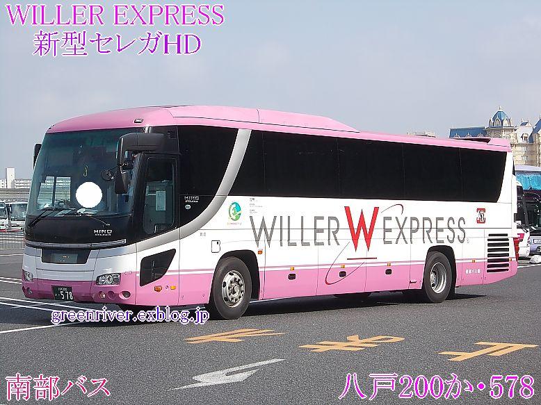 南部バス 578_e0004218_21272395.jpg
