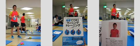 「食コーチ」12期修了者に乾杯!!!_d0046025_0115232.jpg