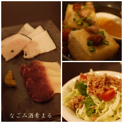 なごみ酒肴まる(新高円寺)_d0041729_15503350.jpg