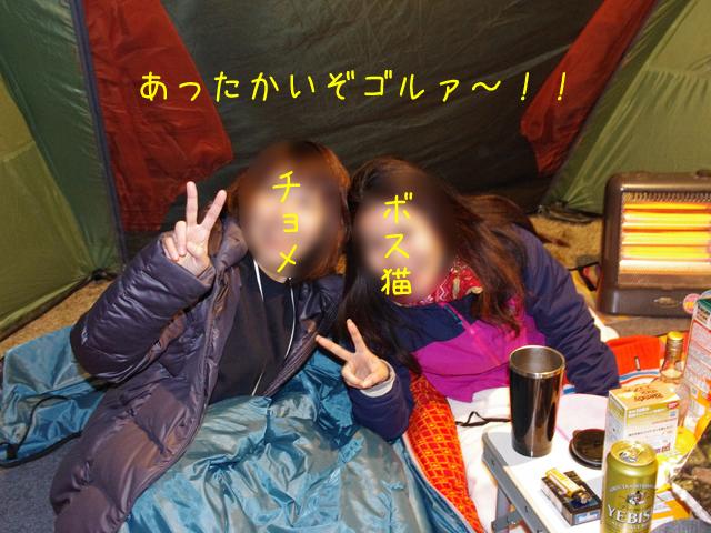 f0008935_11434025.jpg