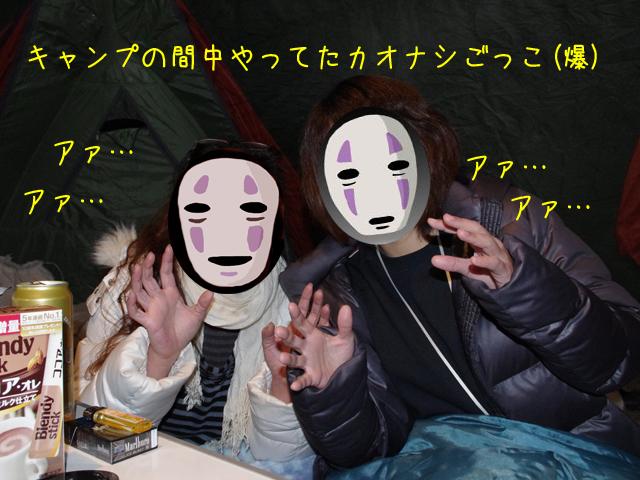 f0008935_1143482.jpg