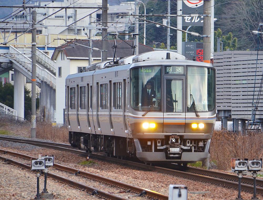 223系MA21再び広島支社へ_a0251146_19541599.jpg