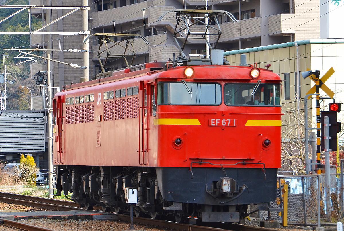 223系MA21再び広島支社へ_a0251146_1955341.jpg