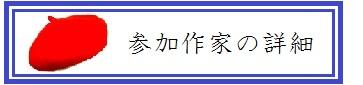 b0081346_1294372.jpg
