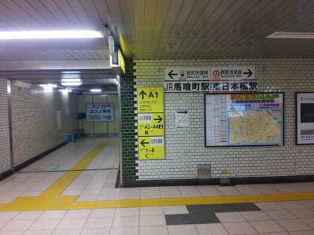 馬喰横山駅からドラジェ_e0309150_16431595.jpg