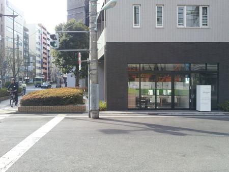馬喰横山駅からドラジェ_e0309150_16452467.jpg