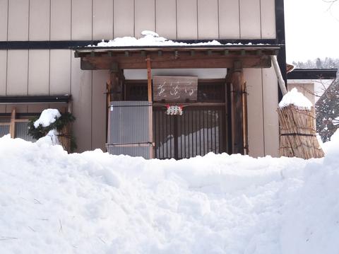 雪寄せ_a0233551_073892.jpg