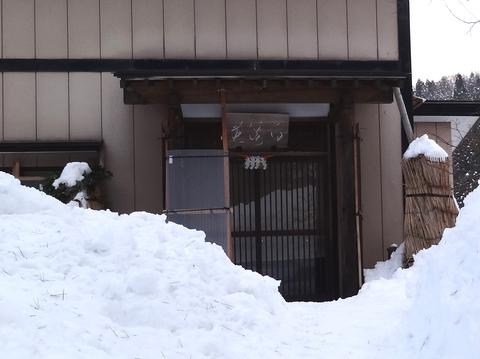雪寄せ_a0233551_075367.jpg