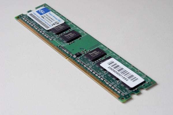 130115 RAMの増設_b0129659_847165.jpg