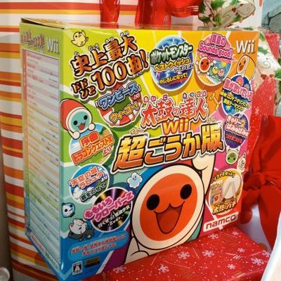 【お知らせ】太鼓の達人 Wii 超ごうか版 発売中です!_a0005064_8201250.jpg
