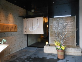 蓮こん  懐石・会席料理  尼崎市_d0083265_20325022.jpg