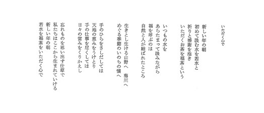b0120278_132276.jpg